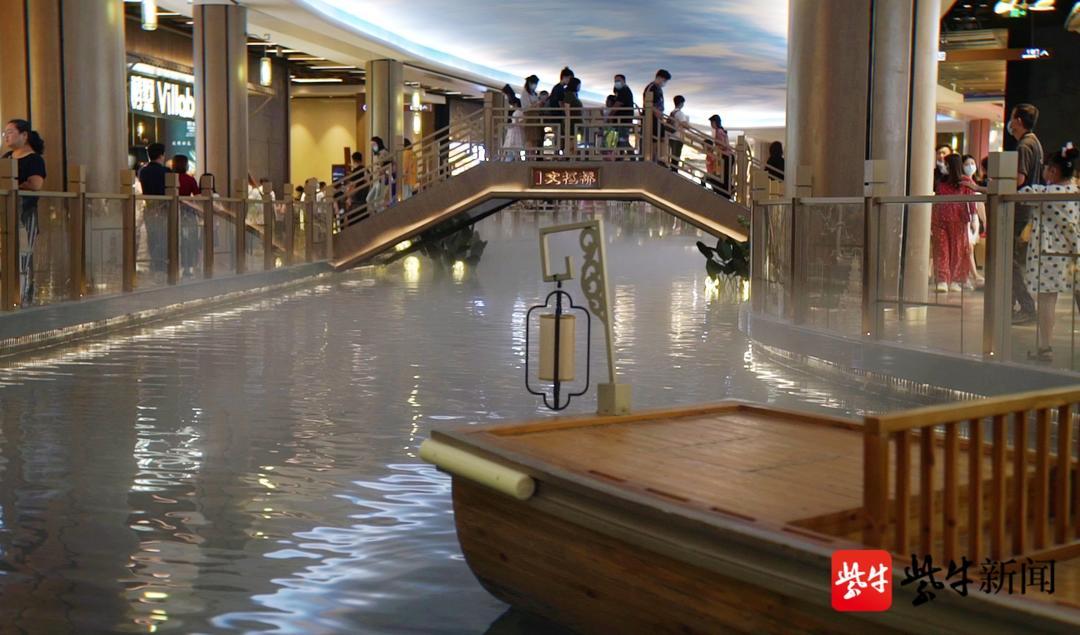 南京这个商场能划船,你去过没?