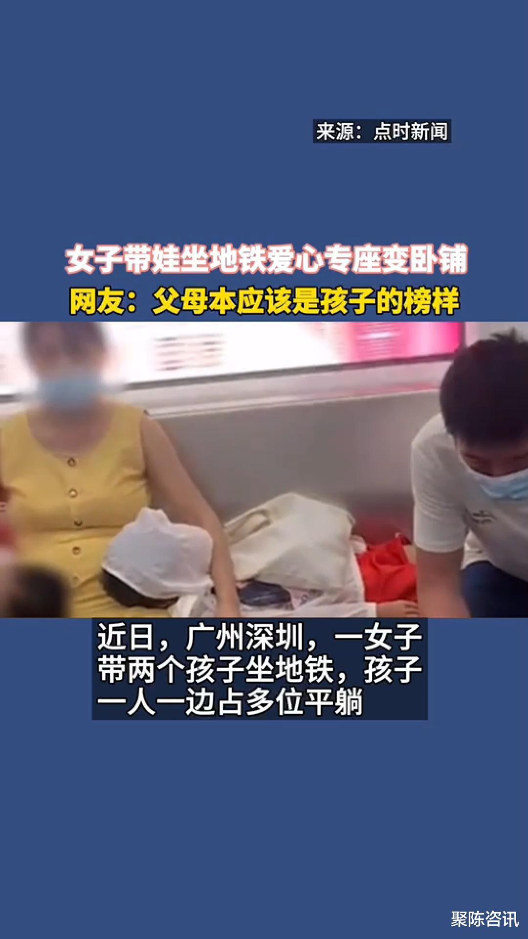 女子乘地铁放任孩子平躺占座 网友:父母本该是孩子的榜样