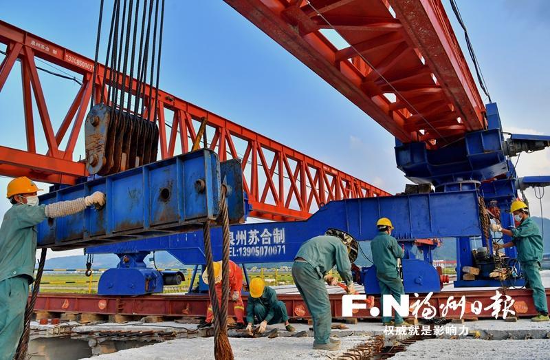 福州台商投资区松山片区助力建设丝路海港城