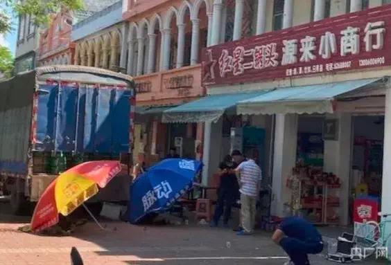 海南琼海一商行疑似物品爆炸,已致2死3伤: