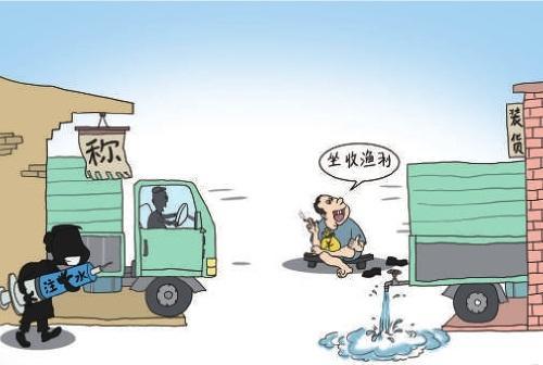 """为卡车注水""""增重"""" 过磅后排水""""偷货"""""""