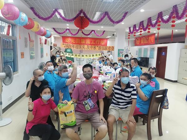 迎国庆,广州珠光街举办游园联欢会