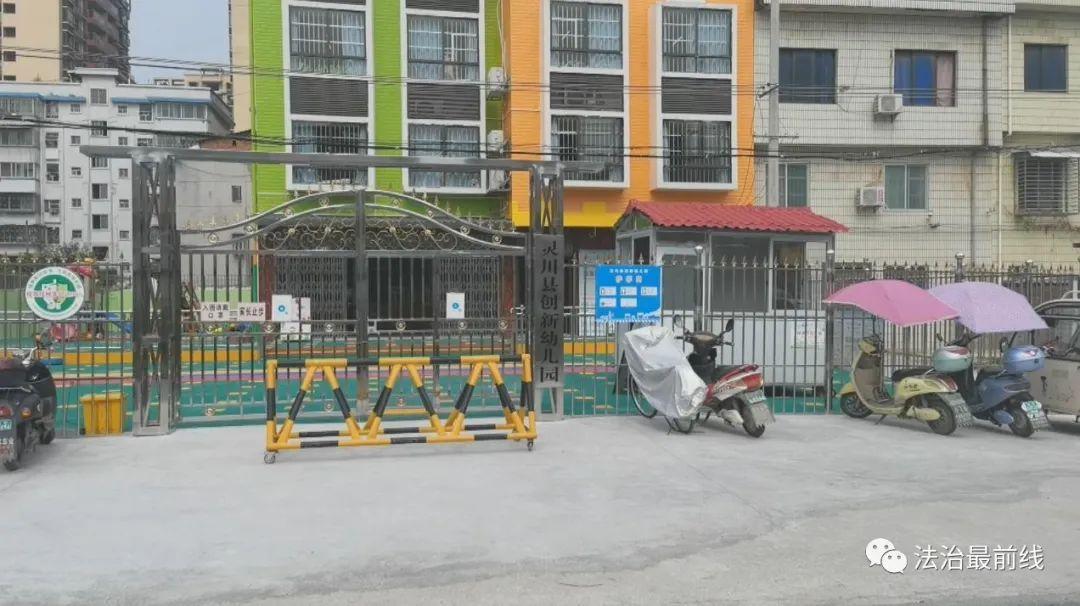曝光!广西一幼儿园被责令整改,却搬到新场地办学