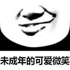 黄宇军,1米72演绎着属于自己的篮球