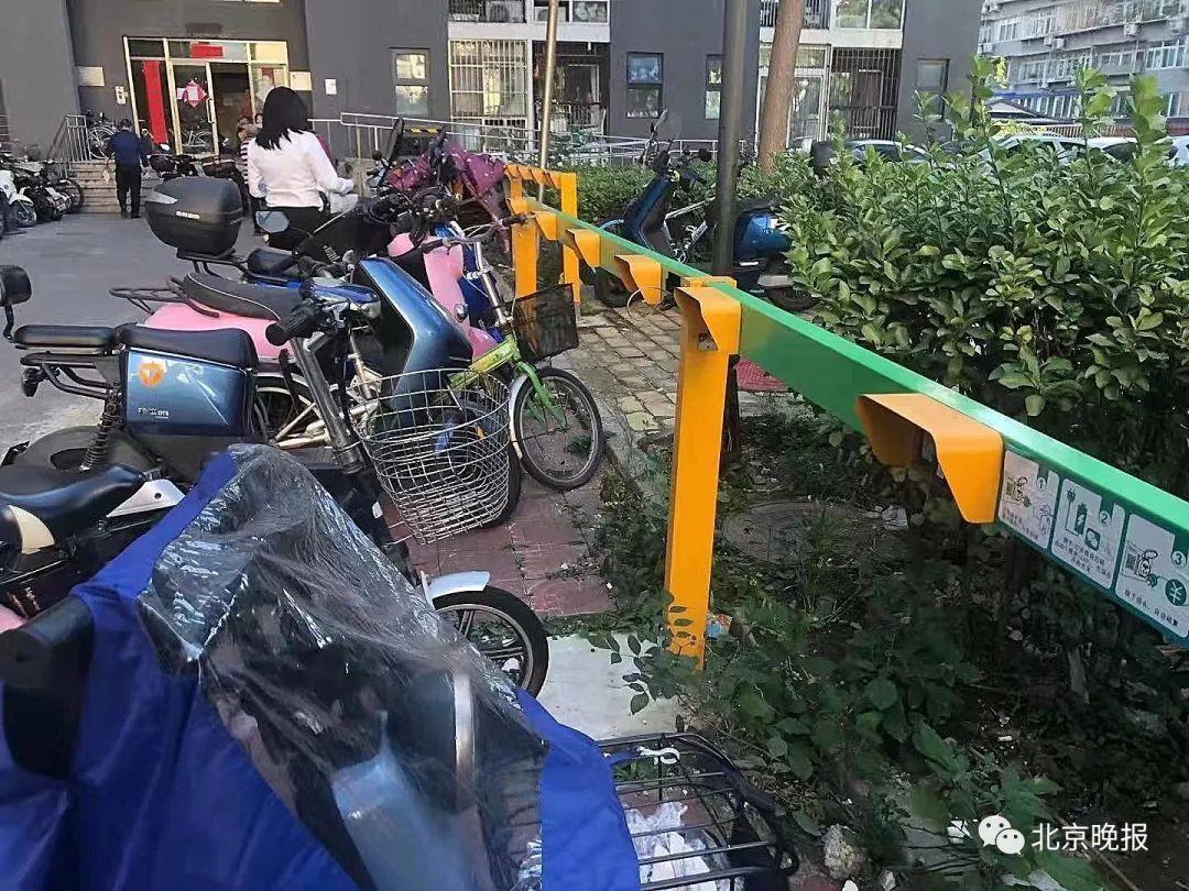 北京市民热线一周收投诉2646件,近半反映充电难→