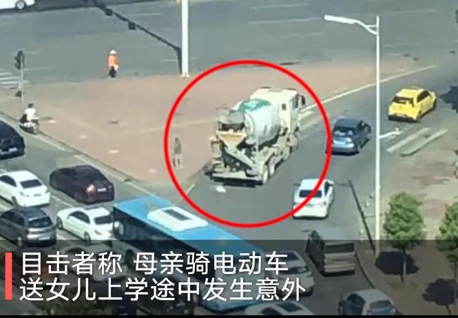 湖南一小女孩遭水泥罐车撞击当场身亡,知情人:这路口死好多人了
