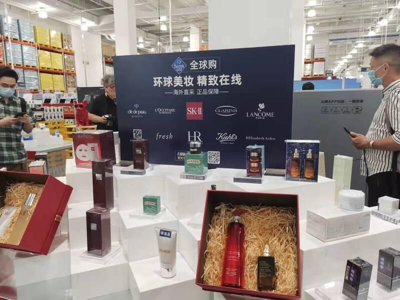 全球最大山姆店来上海了,施华洛世奇、MUJI、久光、日月光等也有一波操作