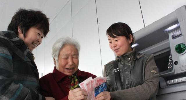 养老金17连涨下,如今官方又发布新动向,未来统一这样做