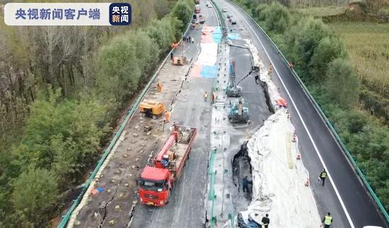 持续降雨 G2516东吕高速平榆段出现沉陷致双向通行中断