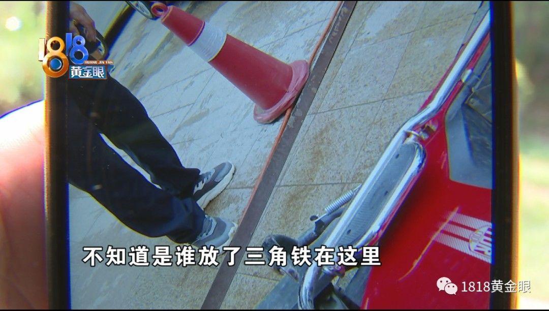 母女骑车遭遇角铁,谁来背女儿上楼