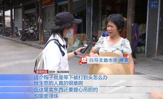 福州一女子遭钢珠击伤!摊贩透露这个地方已发生多次,原因可能是