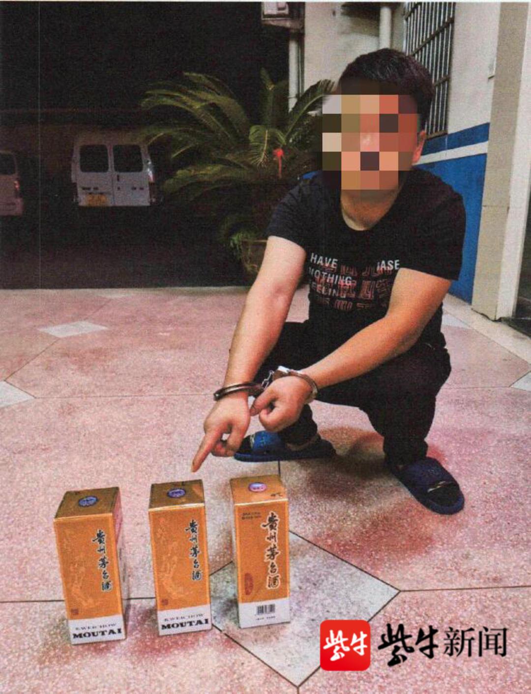 男子网上学盗窃 偷了10箱茅台酒