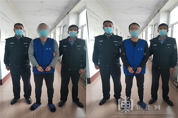 涉案金额12亿元 牡丹江警方打掉一个帮助信息网络犯罪团伙