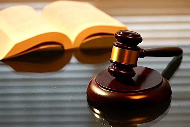 """最高院民一庭:不当得利纠纷,原则上由被告证明取得诉争利益存在""""法律根据"""""""