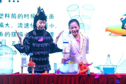 2021年粤港澳科学表演秀上演