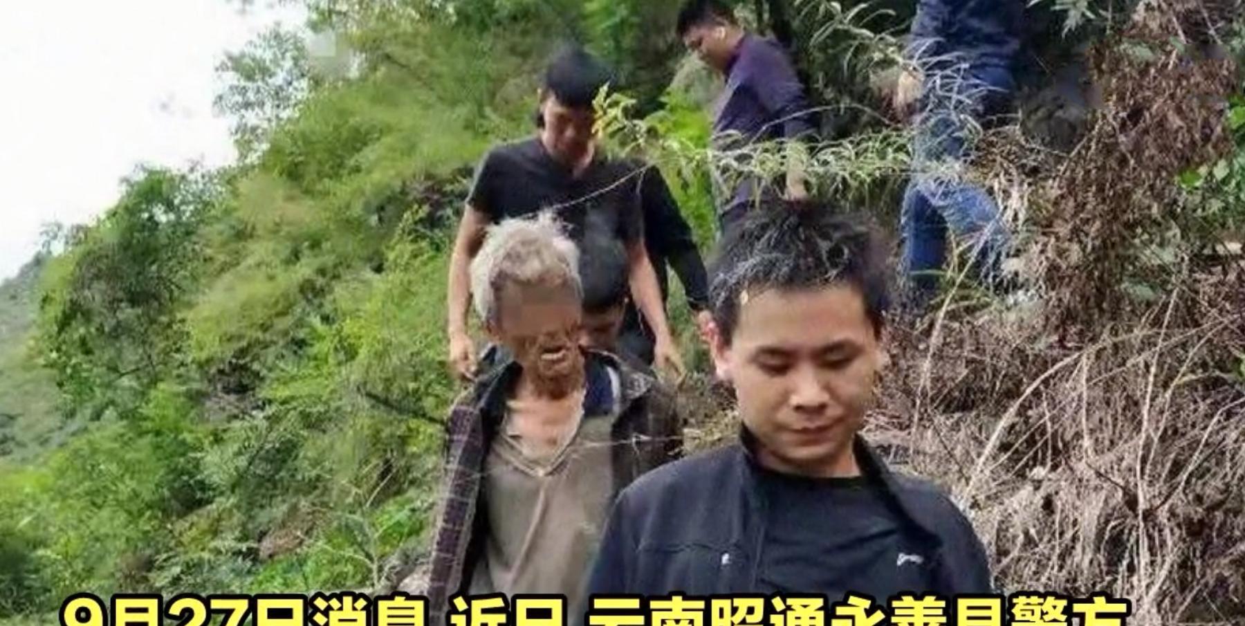云南一男子越狱潜逃17年,潜逃期藏身2平米洞穴,洞内设备齐全