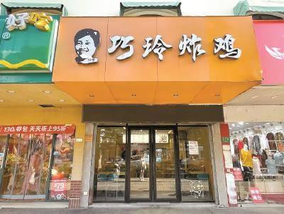 90年代的上海炸鸡新浪潮