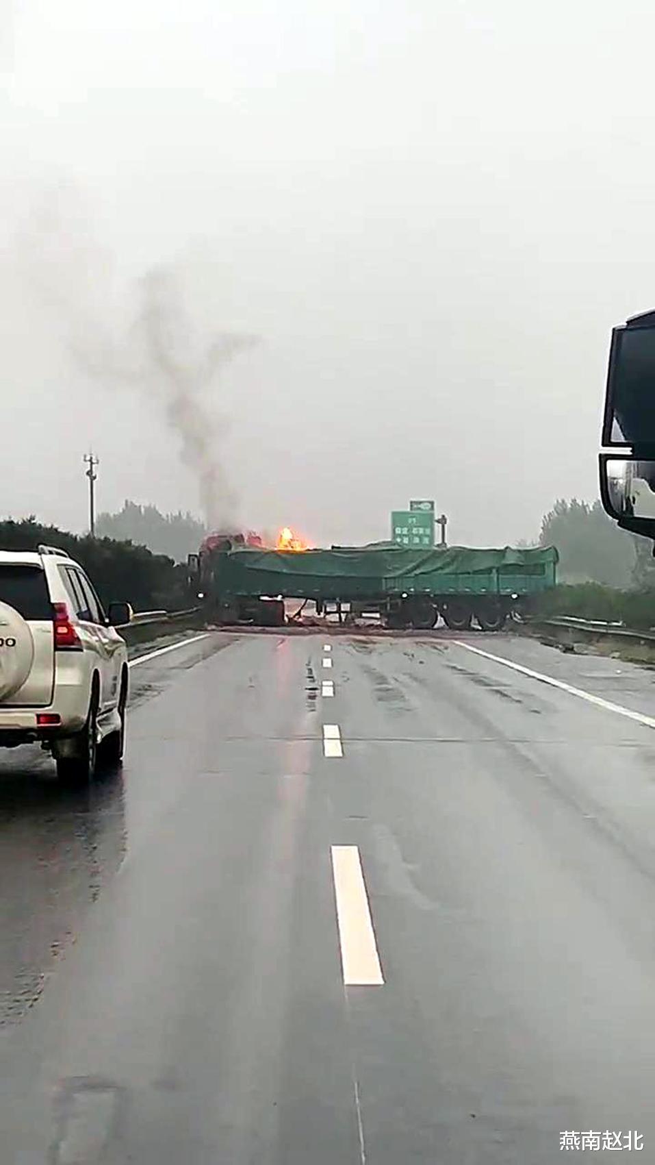 保定两辆半挂车追尾,一车燃起大火,阻断道路