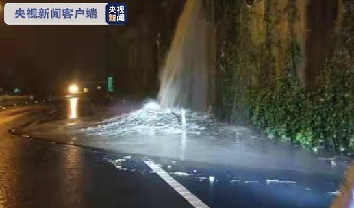 受强降雨影响 雅康高速全线收费站封闭