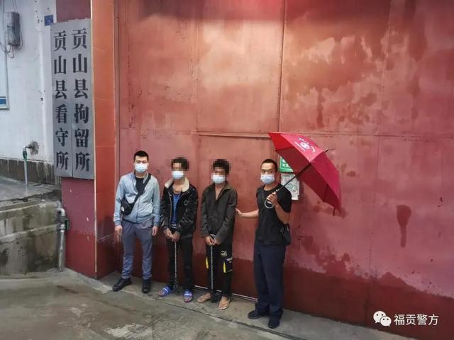 福贡警方破获一起殴打疫情防控工作人员的寻衅滋事案