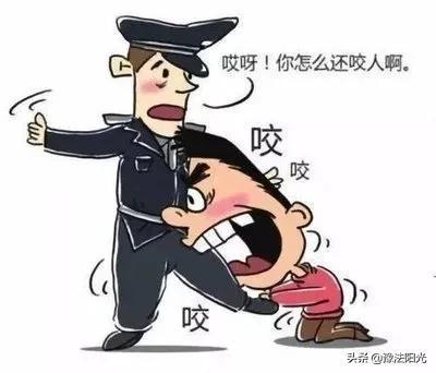袭警获刑十个月!面对警察执法这些事千万不能干!
