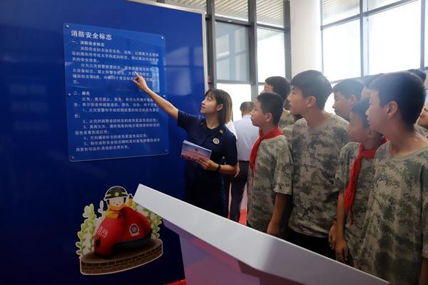 """琅琊区2021年度""""校园消防运动会""""在宝山学校举行"""