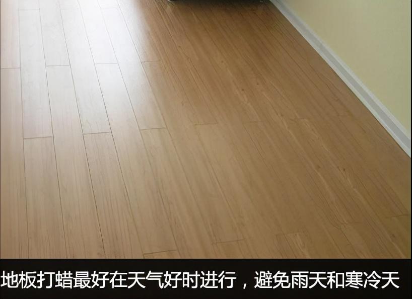 实木地板如何打蜡?学会这些技巧,自己在家就能给地板