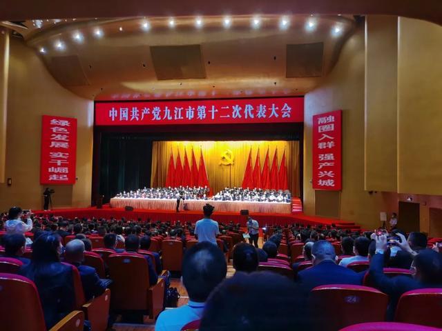 交卷!九江市第十二次党代会安保任务圆满完成