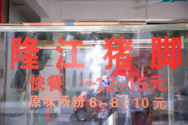 """广州,00后""""猪脚西施""""走红,很多顾客前来就餐,只为看她"""