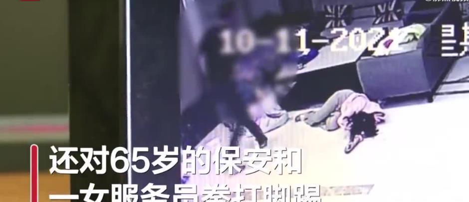 男子查女友开房记录,遭拒打伤酒店工作人员,砸了女友借的奔驰车