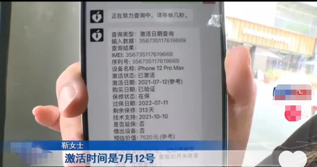 重庆女子花近万元买手机,一个月后键盘失灵,店家:这是翻新机