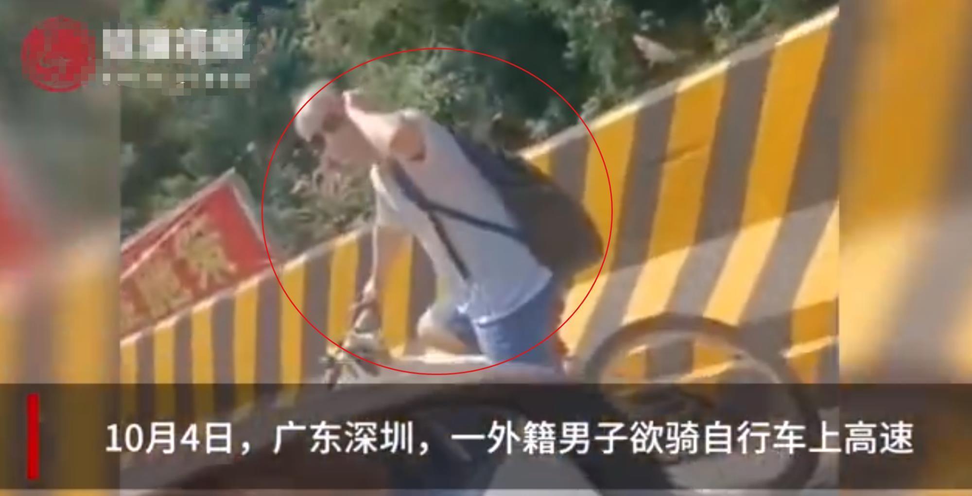 外籍男子欲骑车上高速,过路司机不懂英语,靠一个单词将对方劝返