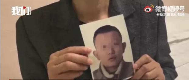 四川成都警方通报19岁在押男孩看守所死亡
