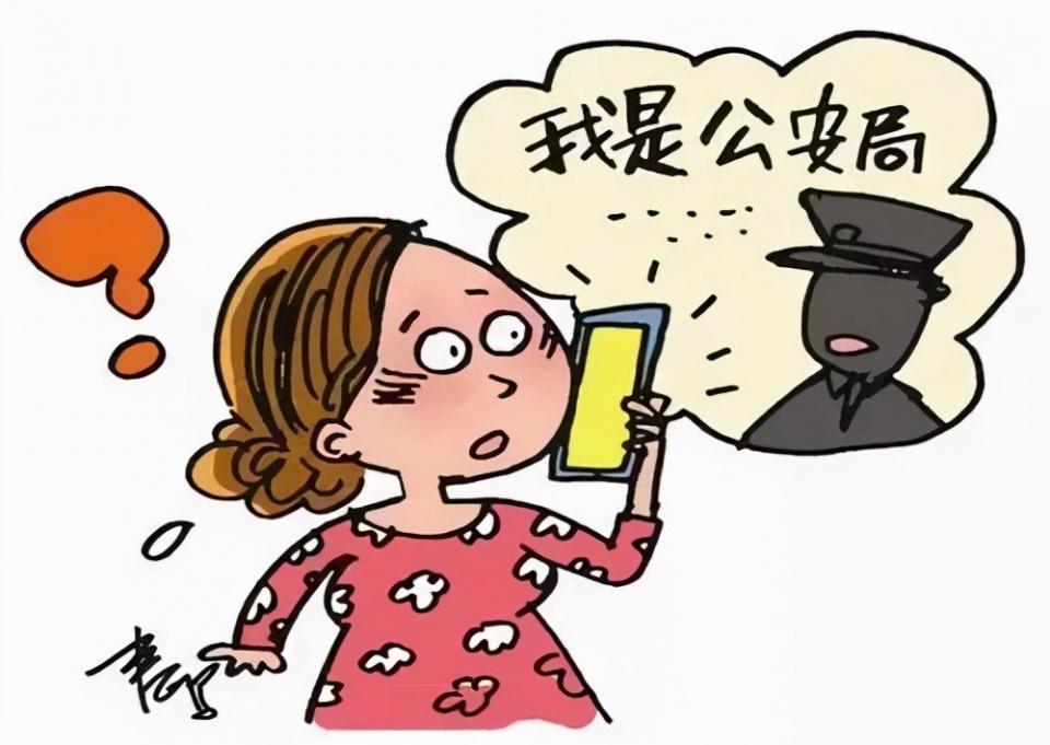 """杭州临平一女子微信收到 """"逮捕令""""!真的慌了……"""
