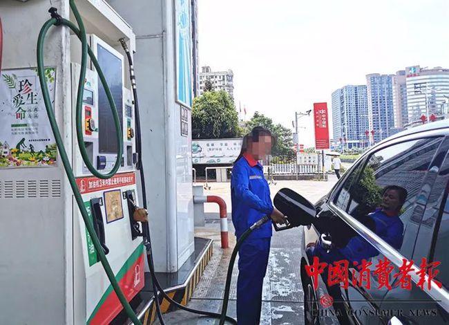 """加油站假冒""""中石油""""!消委会:最少赔500元"""