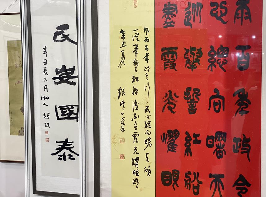 残疾人文创作品亮相中国国际福祉博览会