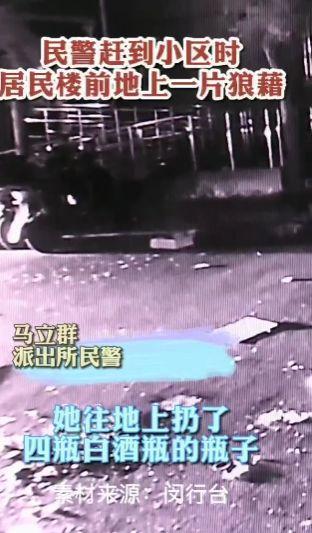 女子和前夫吵架从5楼抛下铁锅,网友:害己害人