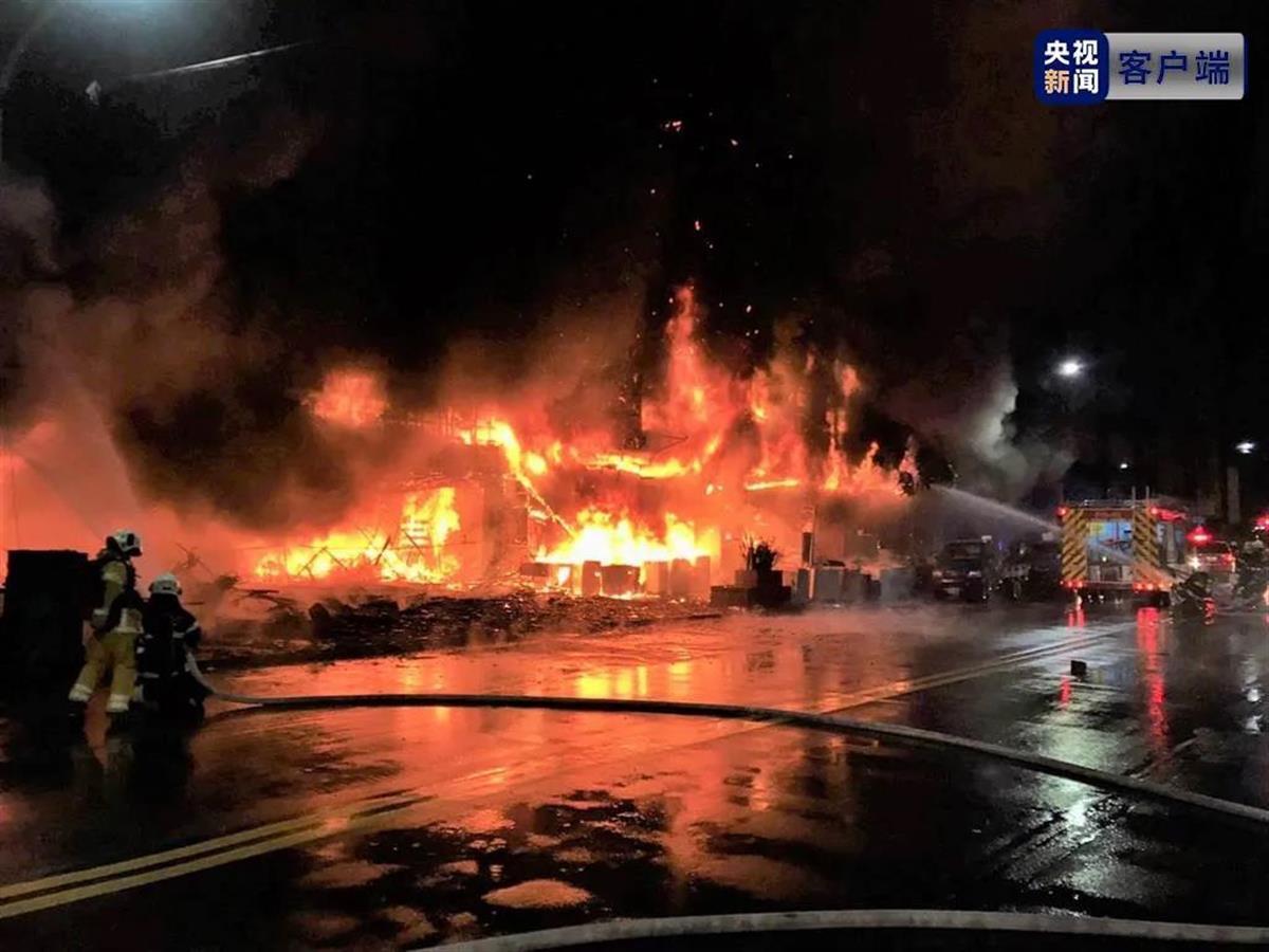 """""""城中城""""大火致46死41伤,高雄史上最严重,1名大陆同胞罹难"""
