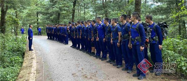 昆明森林消防支队:一场特殊的山地越野