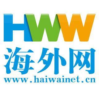 海河国际消费高峰论坛将在天津开幕:3大看点千万别错过