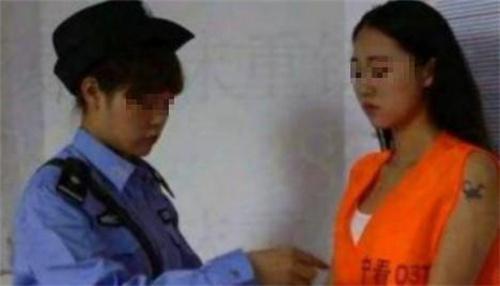"""黑龙江""""第一美女杀手""""马艳红伏法记"""