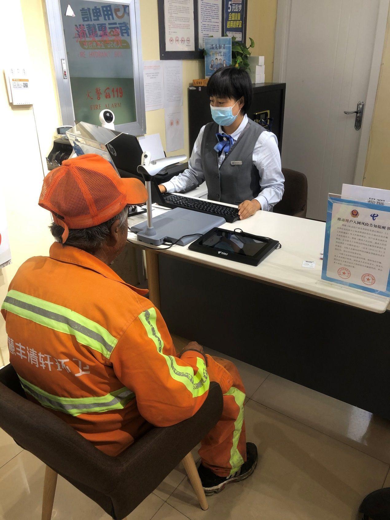 中国电信承德分公司营业员细心服务,帮助老人解难题