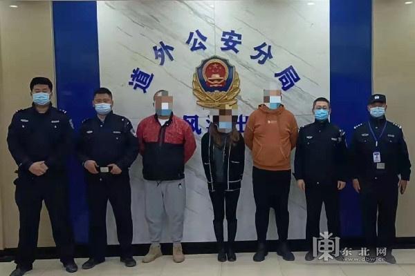 3名使用伪造变造核酸检测报告人员被警方依法行拘