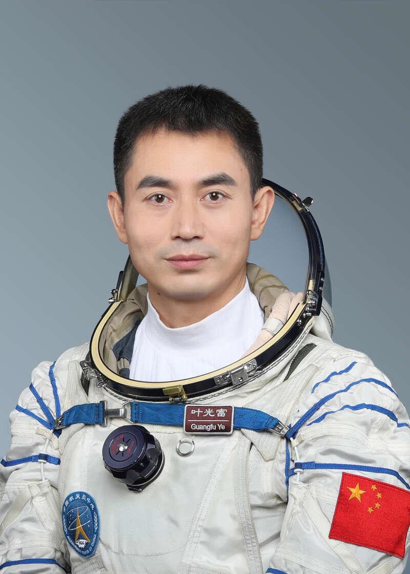 叶光富:80后男航天员首战太空
