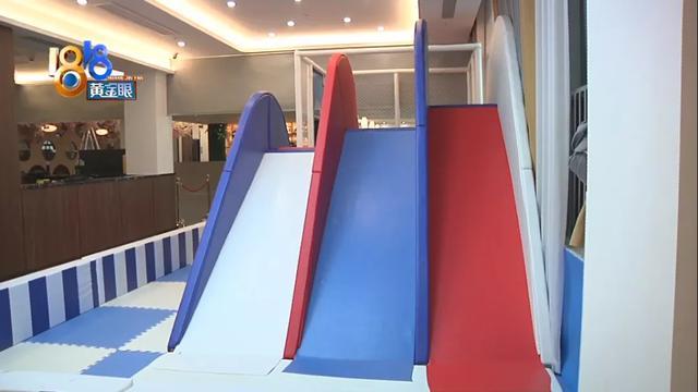 滑梯是不是太陡,这是一道数学题