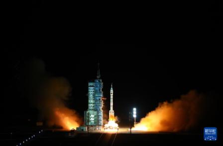 神舟飞船秋日再叩苍穹 中国空间站开启有人长期驻留时代
