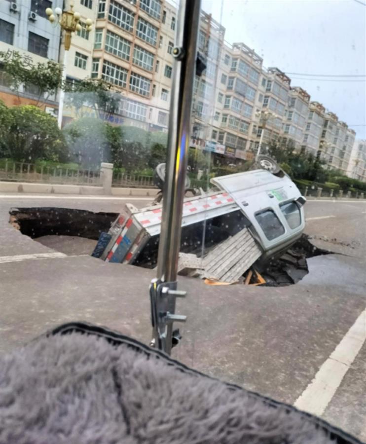 甘肃陇西发生地陷一货车掉进坑洞,应急局:无人员伤亡,道路正抢修