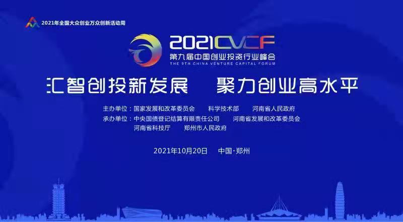 又一场国家级盛会下周郑州开幕!一起来看都有哪些重磅活动