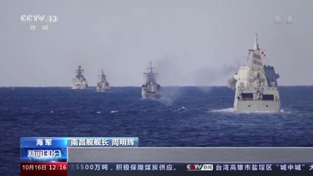 """中俄""""海上联合-2021""""演习 多个海上实战化课目演"""
