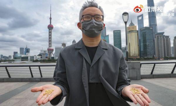 花20多万制纯金大米扔进黄浦江,说是反浪费?网友不理解……